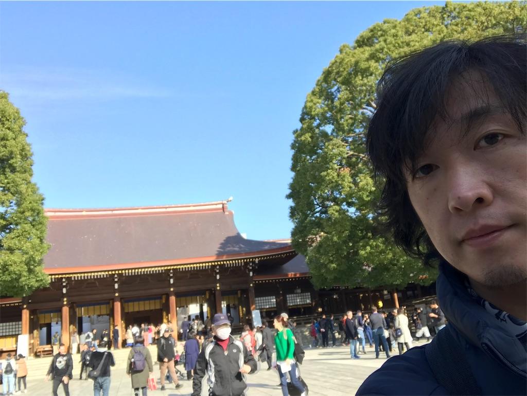 f:id:meisoutoyama:20181201122107j:plain