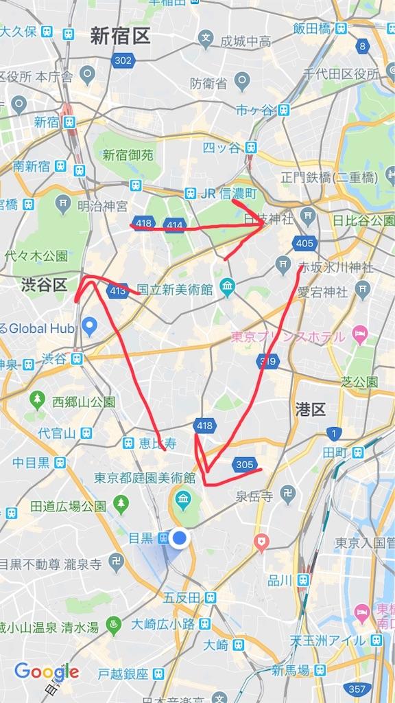 f:id:meisoutoyama:20181201131103j:plain