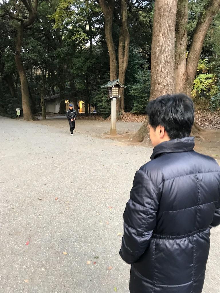 f:id:meisoutoyama:20181202094526j:plain
