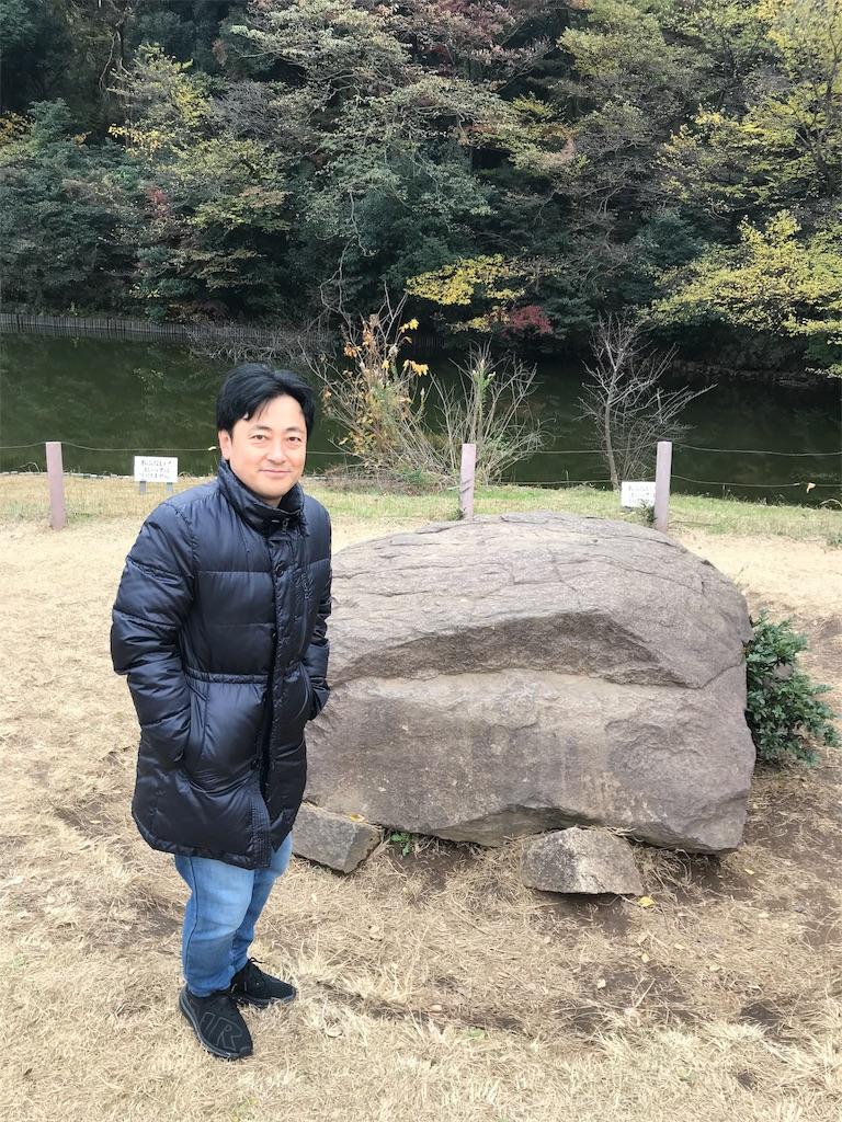 f:id:meisoutoyama:20181202094534j:plain