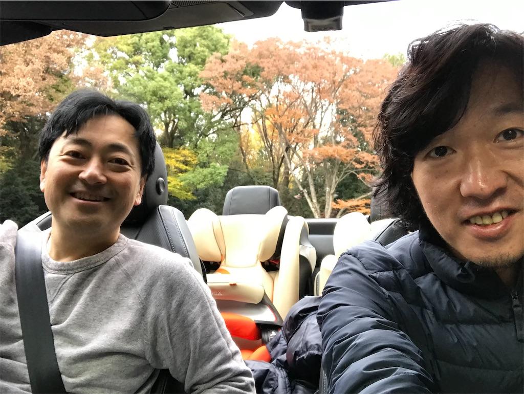 f:id:meisoutoyama:20181202094546j:plain