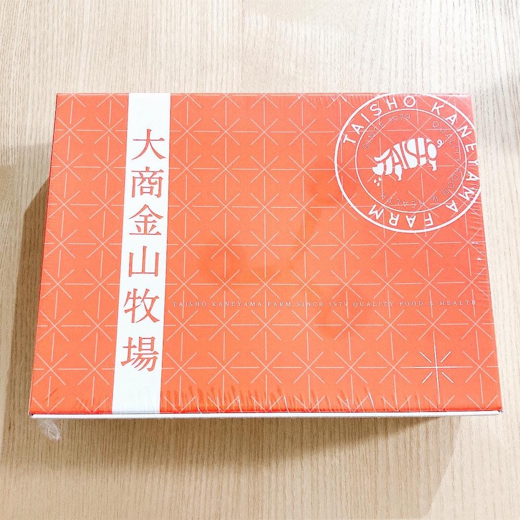 f:id:meitaro2020:20210113143044j:image