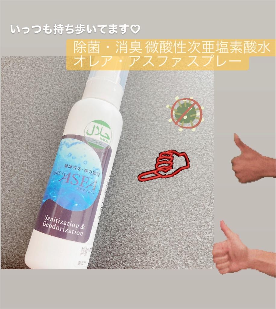 f:id:meitaro2020:20210205122951j:image