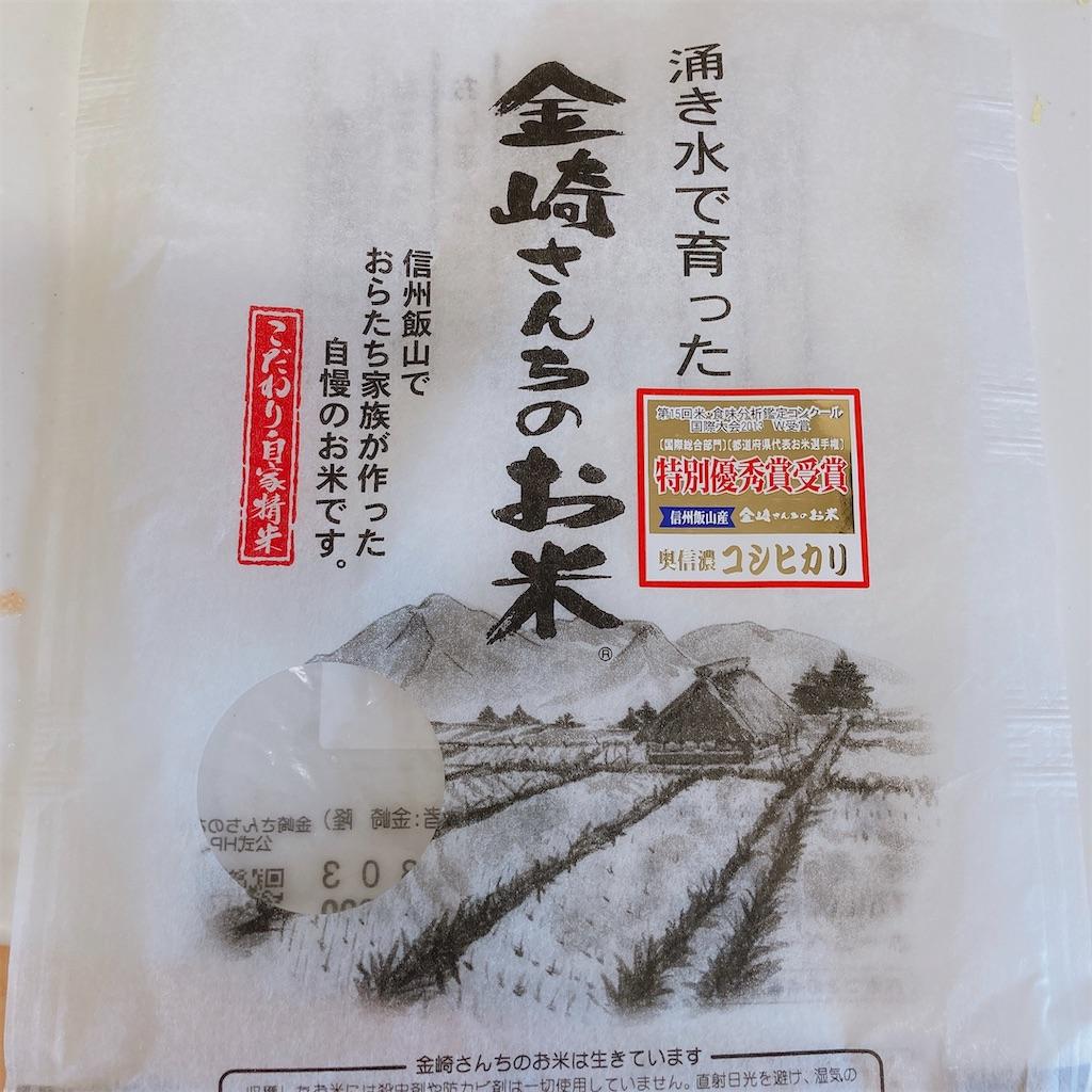 f:id:meitaro2020:20210224150832j:image