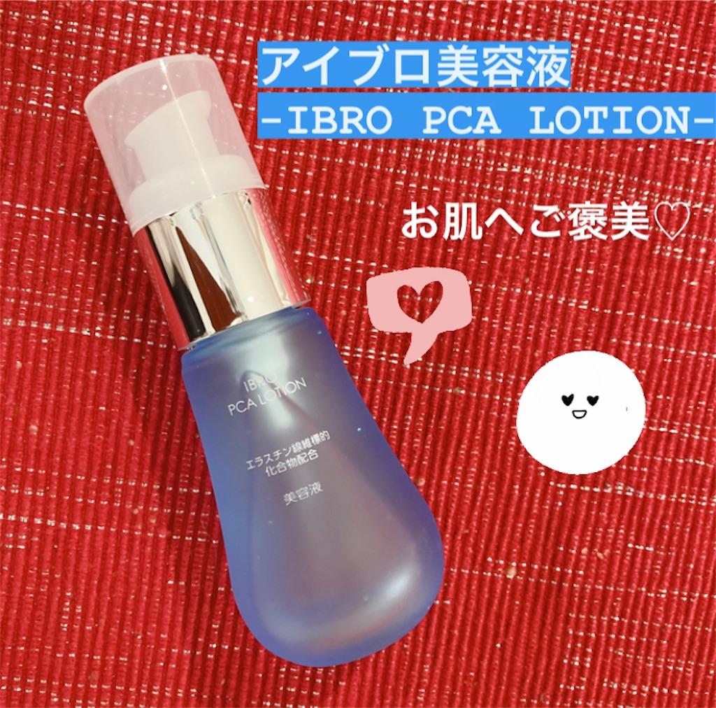 f:id:meitaro2020:20210318095730j:image