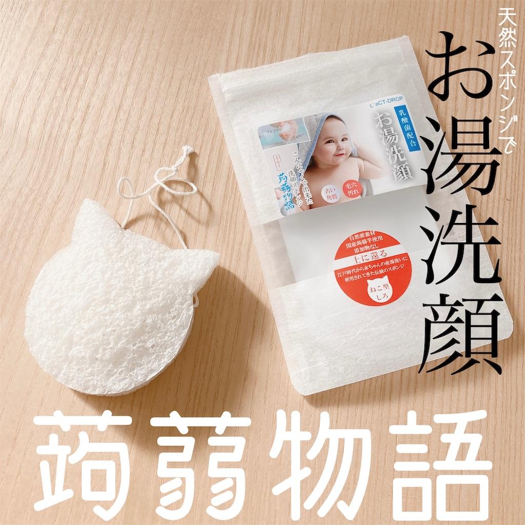 f:id:meitaro2020:20210623213645j:image