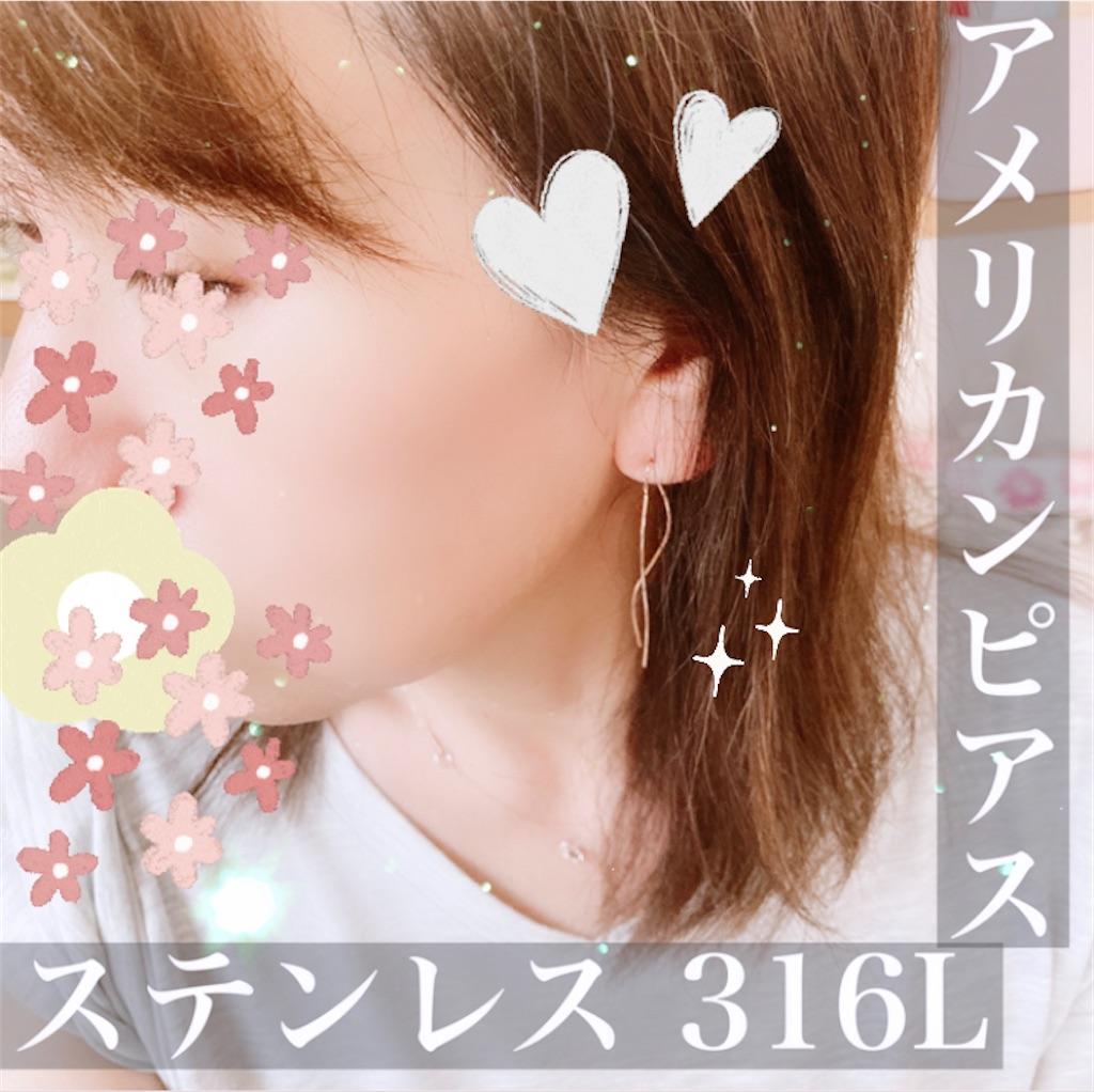 f:id:meitaro2020:20210731110316j:image