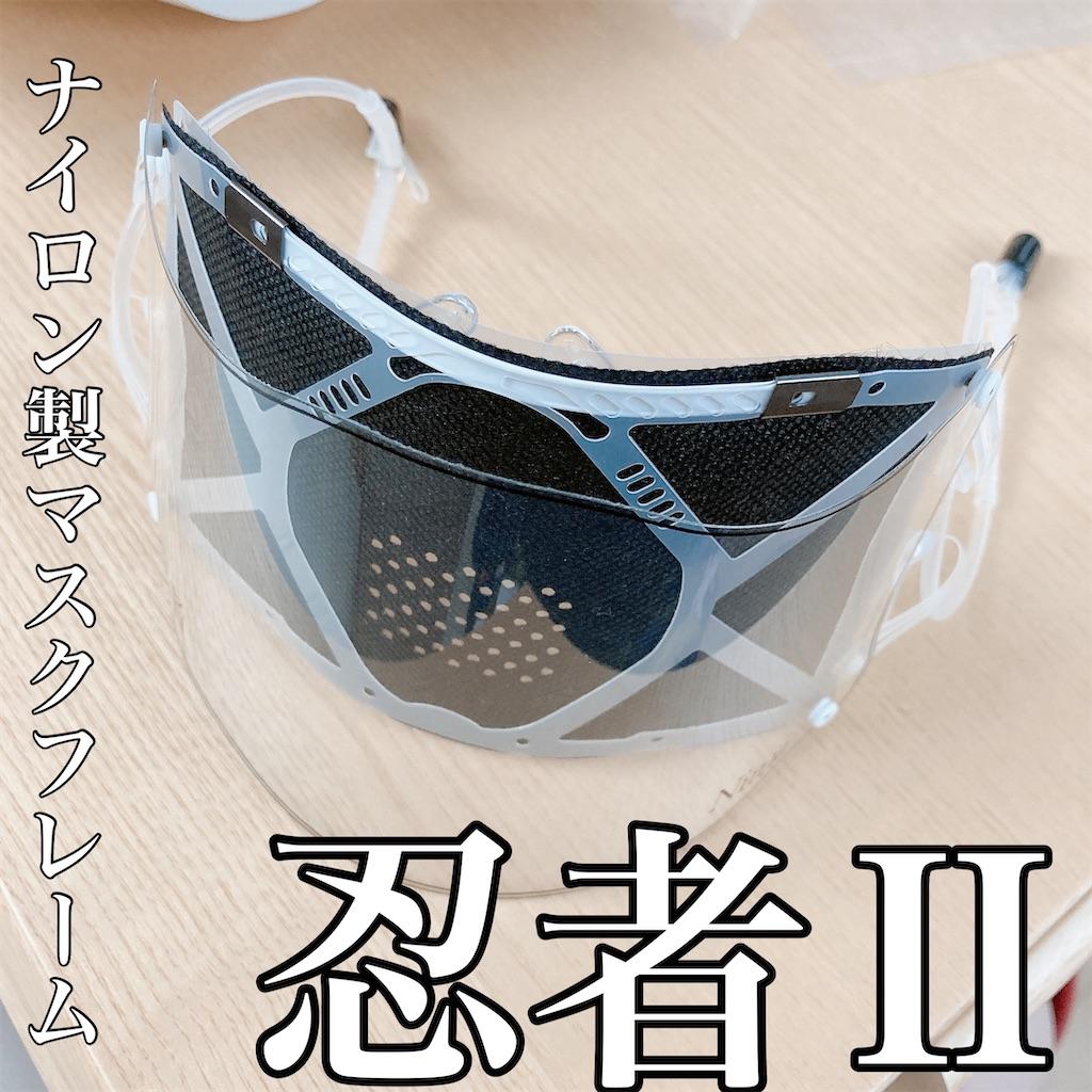 f:id:meitaro2020:20210731171048j:image