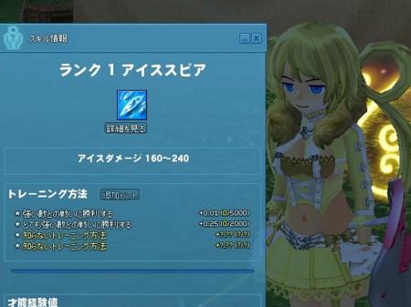 f:id:meitei_diary:20140803210026j:image