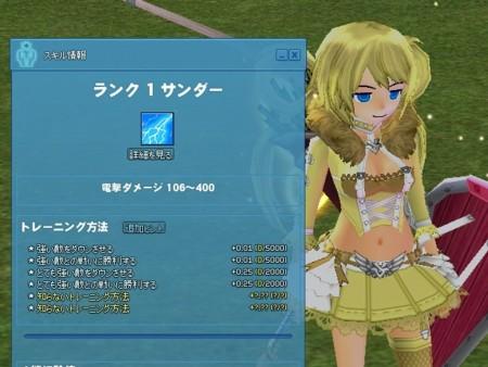 f:id:meitei_diary:20140803210038j:image