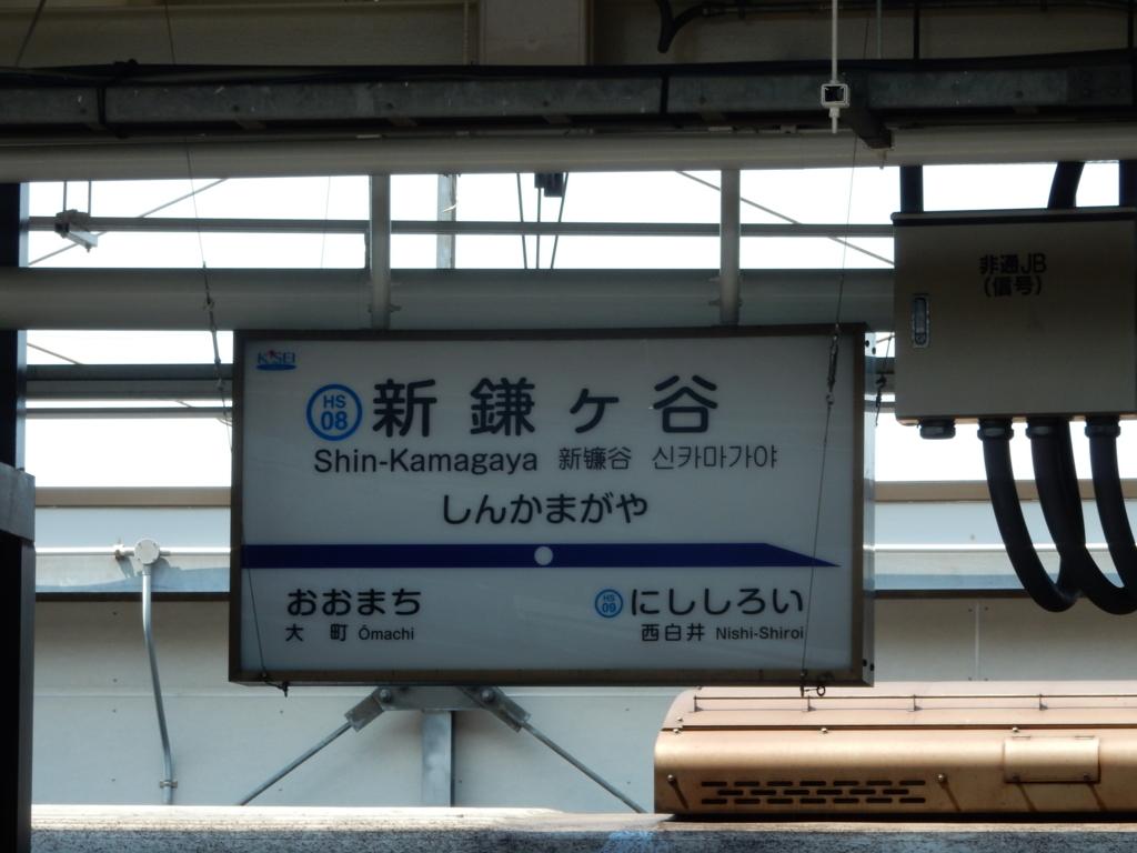 f:id:meitetsu1700:20160807211116j:plain