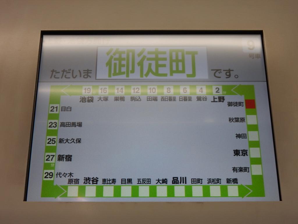 f:id:meitetsu1700:20160809211111j:plain