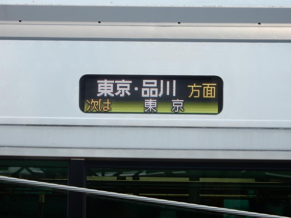 f:id:meitetsu1700:20160809211502j:plain