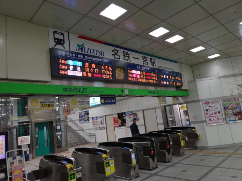 f:id:meitetsu2000:20151222175114j:plain