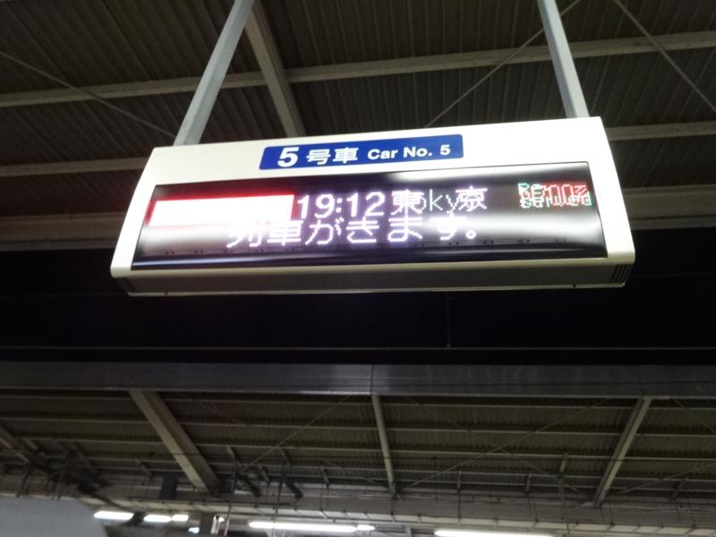 f:id:meitetsu2000:20151222190959j:plain