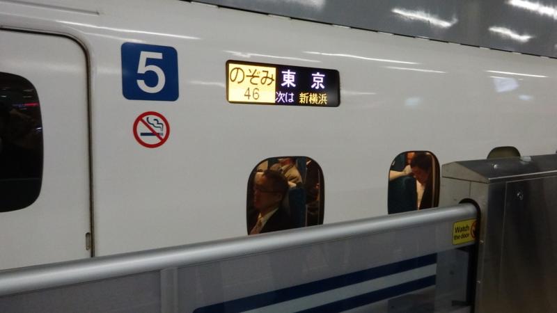 f:id:meitetsu2000:20151222191151j:plain