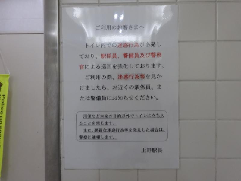 f:id:meitetsu2000:20151222212527j:plain