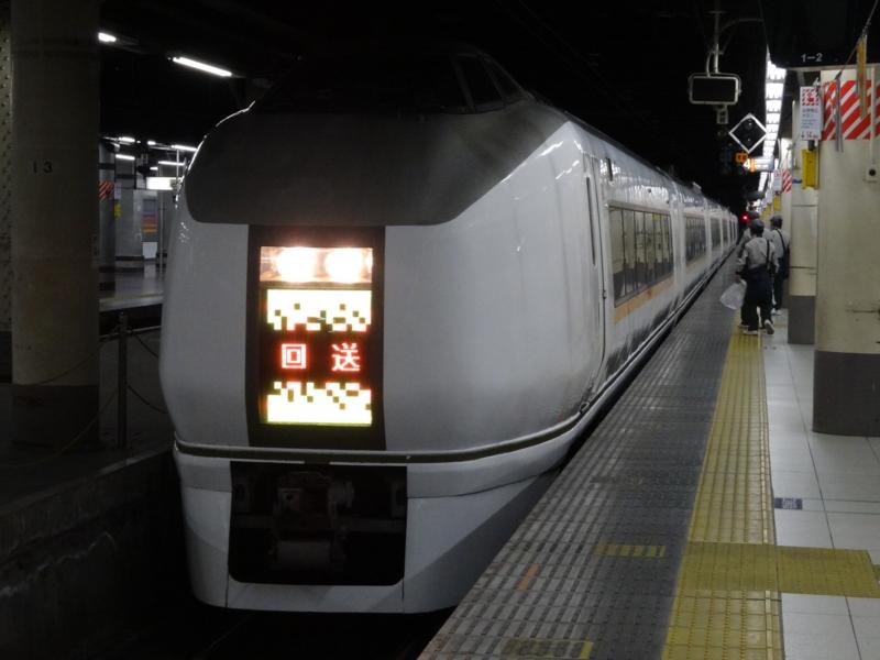 f:id:meitetsu2000:20151222212724j:plain