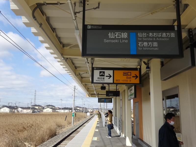 f:id:meitetsu2000:20160326085502j:plain