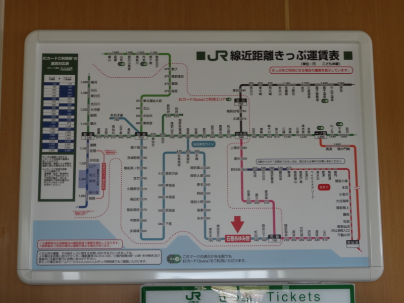 f:id:meitetsu2000:20160326085540j:plain