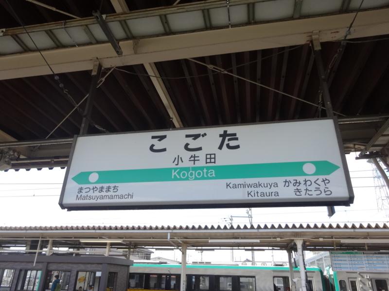 f:id:meitetsu2000:20160326111442j:plain