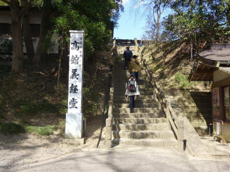 f:id:meitetsu2000:20160326135752j:plain
