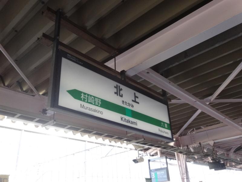 f:id:meitetsu2000:20160326162648j:plain