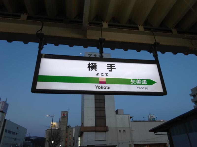 f:id:meitetsu2000:20160326180213j:plain