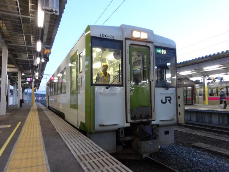 f:id:meitetsu2000:20160326180228j:plain