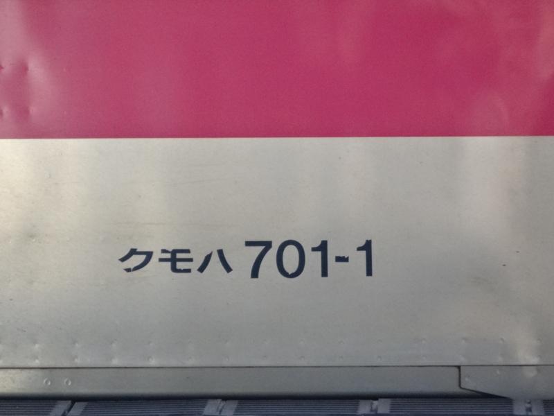 f:id:meitetsu2000:20160327081516j:plain