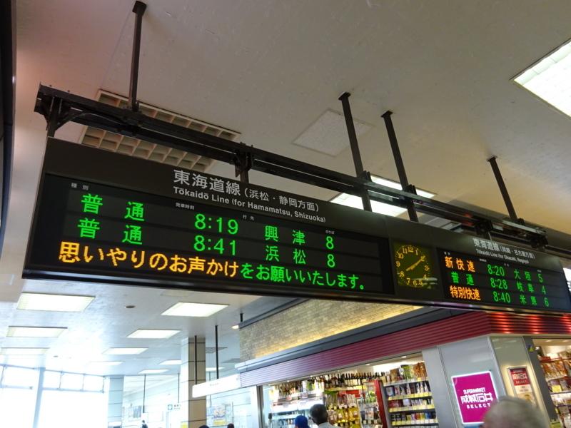 f:id:meitetsu2000:20170806081541j:plain