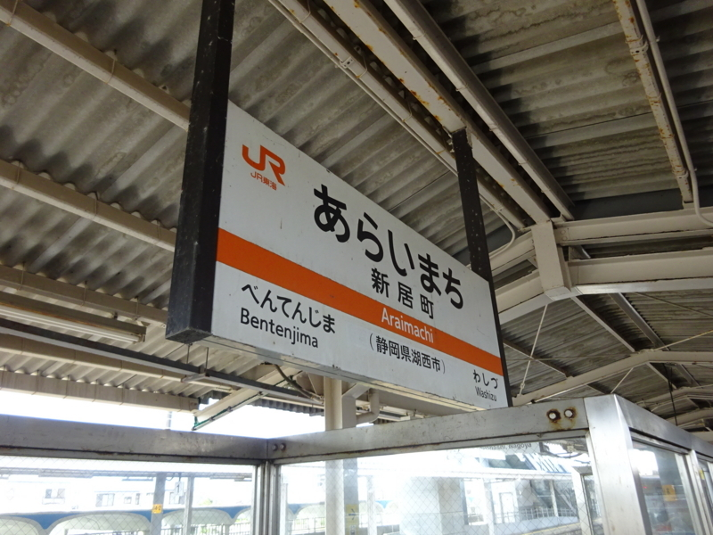f:id:meitetsu2000:20170806084438j:plain
