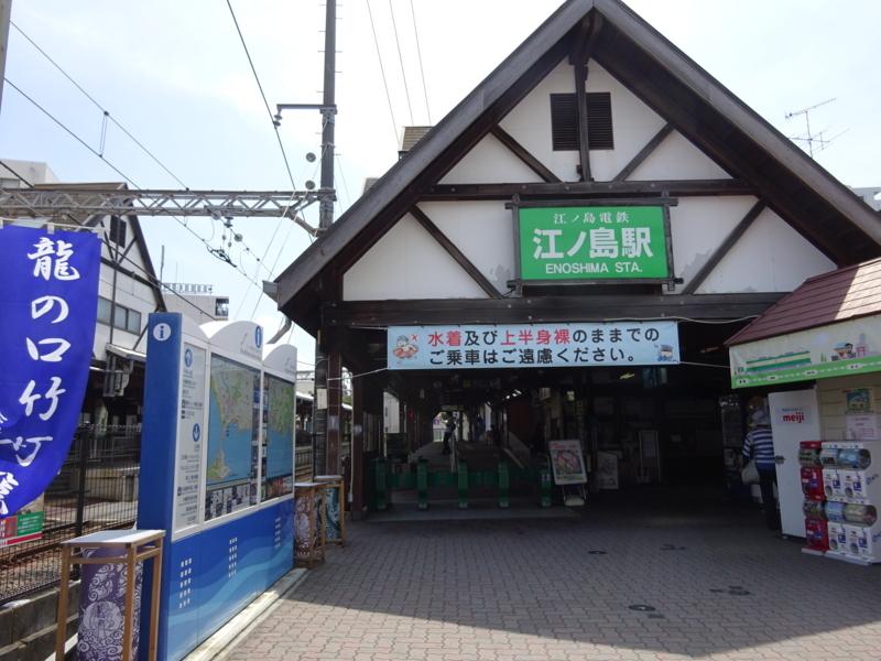 f:id:meitetsu2000:20170807103627j:plain