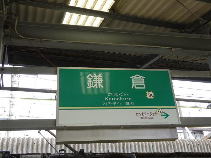 f:id:meitetsu2000:20170807135209j:plain