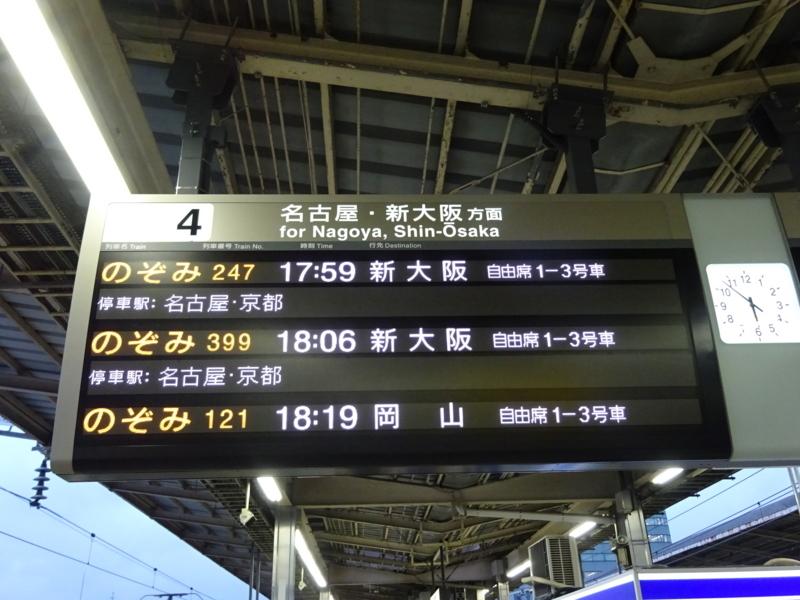 f:id:meitetsu2000:20170807175842j:plain
