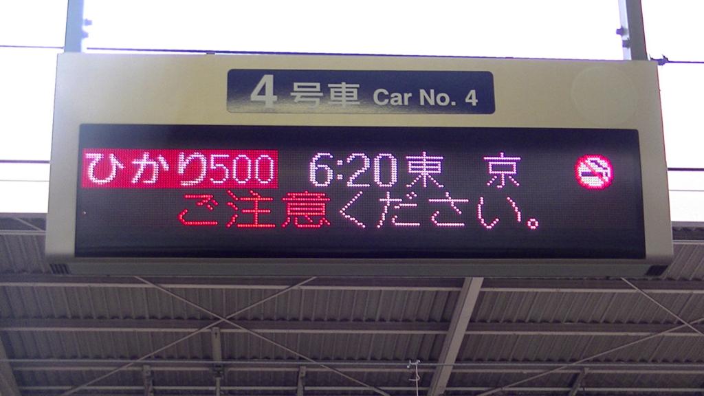 f:id:meitetsu6000:20160808140432j:plain