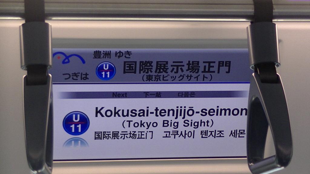 f:id:meitetsu6000:20160812123502j:plain