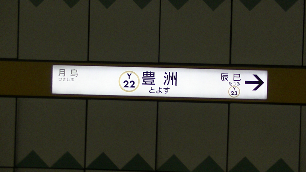 f:id:meitetsu6000:20160812124911j:plain
