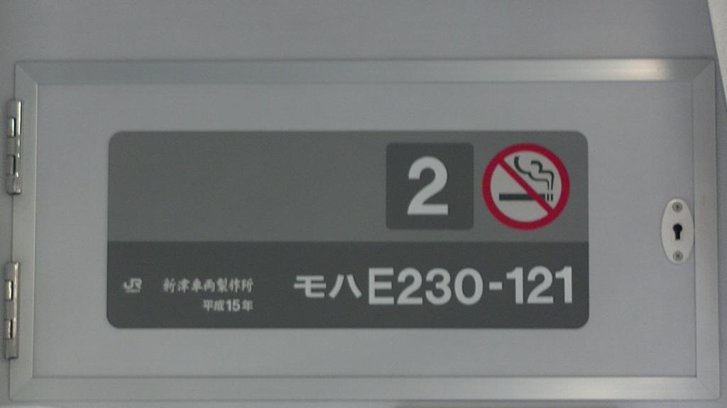 f:id:meitetsu6000:20160828213659j:plain