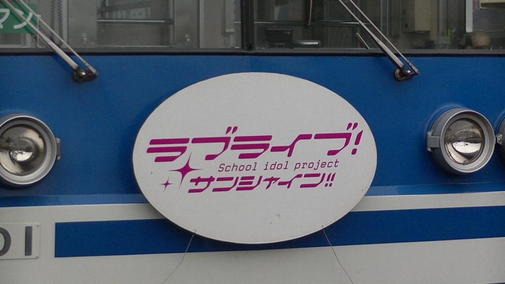 f:id:meitetsu6000:20170416104011j:plain