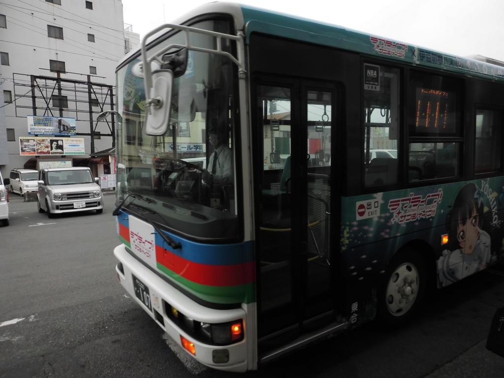 f:id:meitetsu6000:20170416105025j:plain