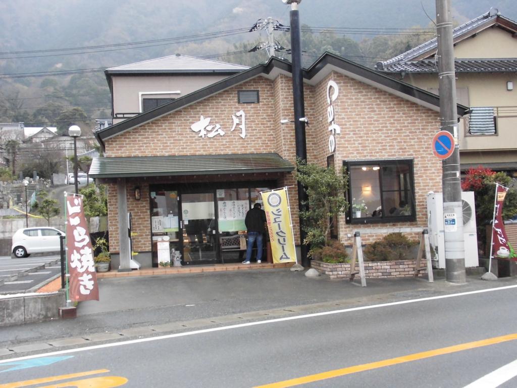 f:id:meitetsu6000:20170502161443j:plain