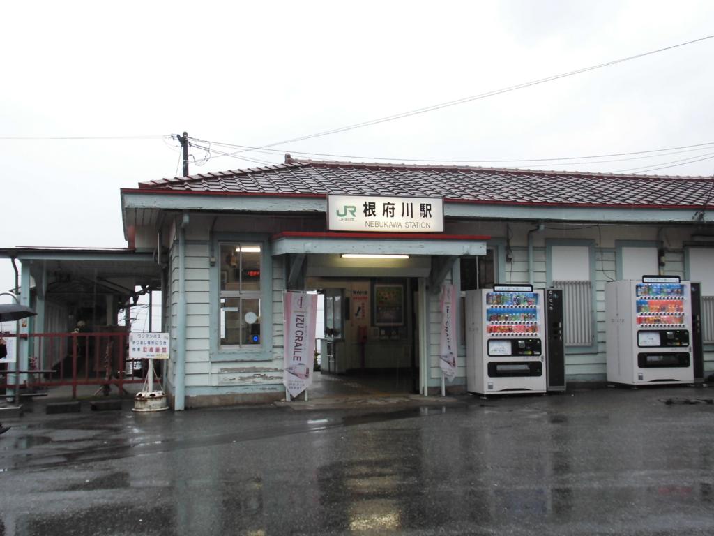 f:id:meitetsu6000:20170502162249j:plain