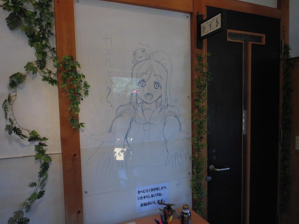 f:id:meitetsu6000:20171223114554j:plain