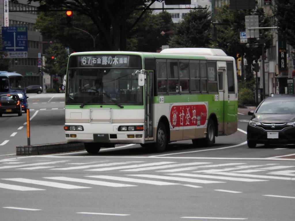 f:id:meitetsu6000:20180328210212j:plain