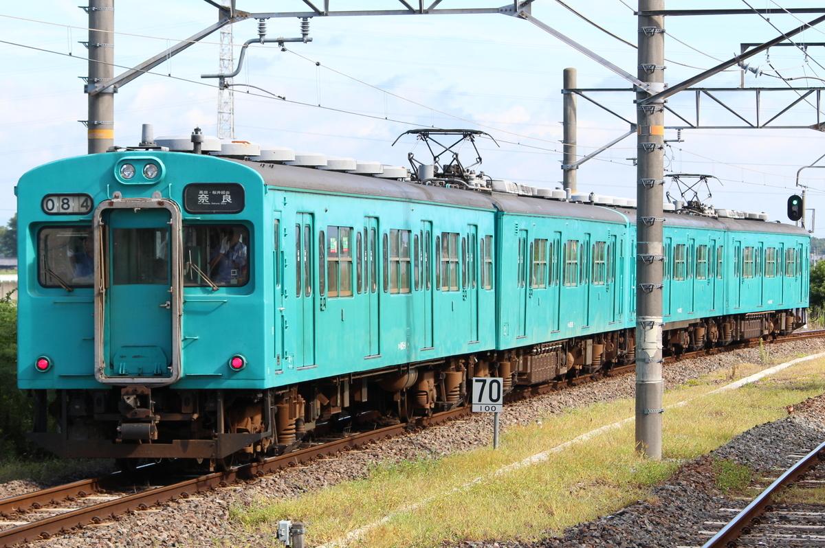 f:id:meitetsu6000:20210325102217j:plain