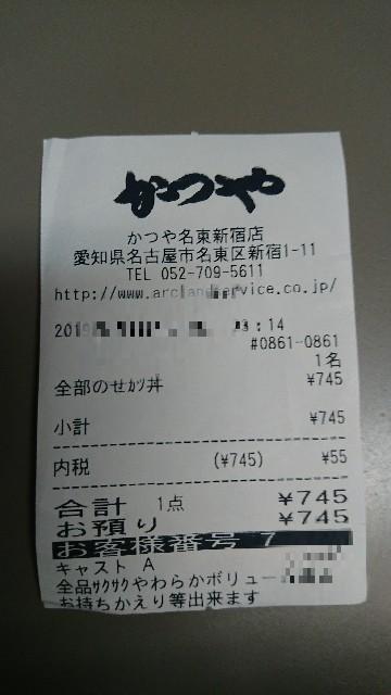 f:id:meito-life:20190918115415j:image
