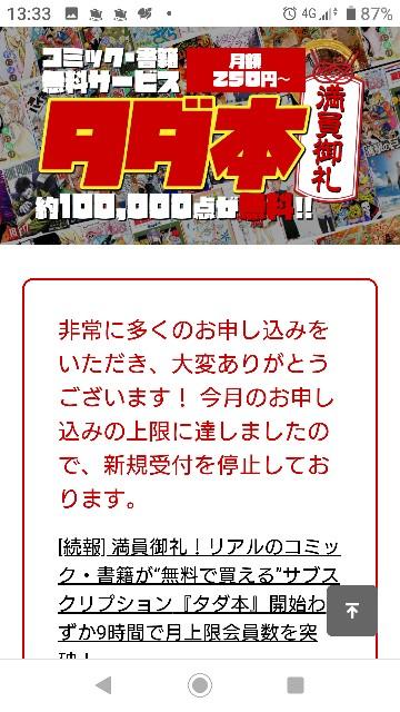 f:id:meito-life:20191206133439j:plain
