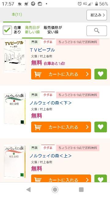 f:id:meito-life:20191206175856j:image