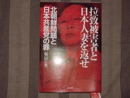 f:id:meiwakoko:20061105152442j:image